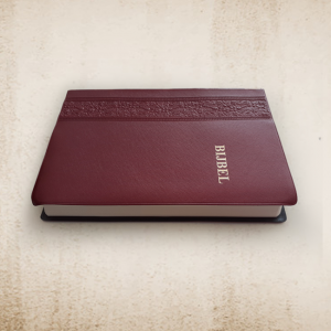 Bijbel Vinyl  Bordeau NBG-1951