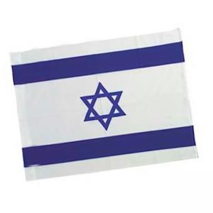 Flag-Israel Large