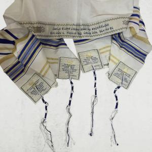 Prayer Shawl Blue